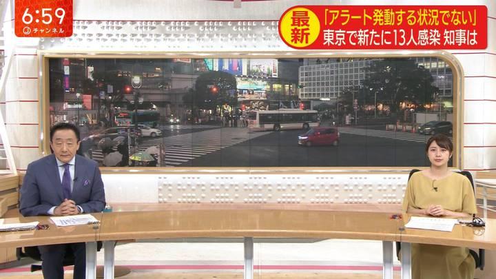 2020年06月01日林美沙希の画像17枚目