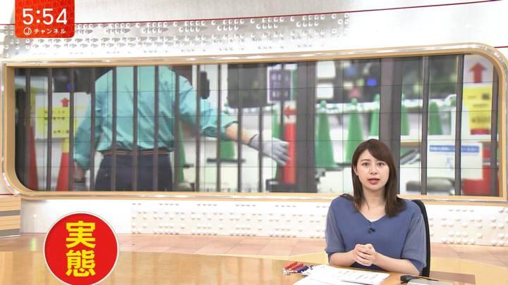 2020年06月02日林美沙希の画像16枚目