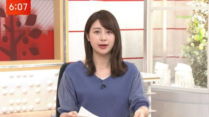2020年06月02日林美沙希の画像18枚目