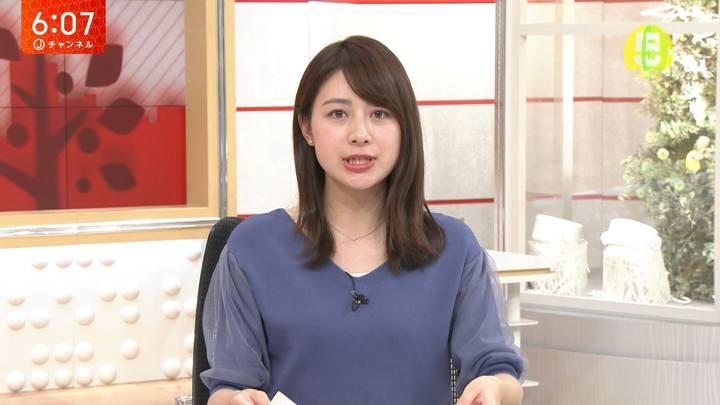 2020年06月02日林美沙希の画像19枚目