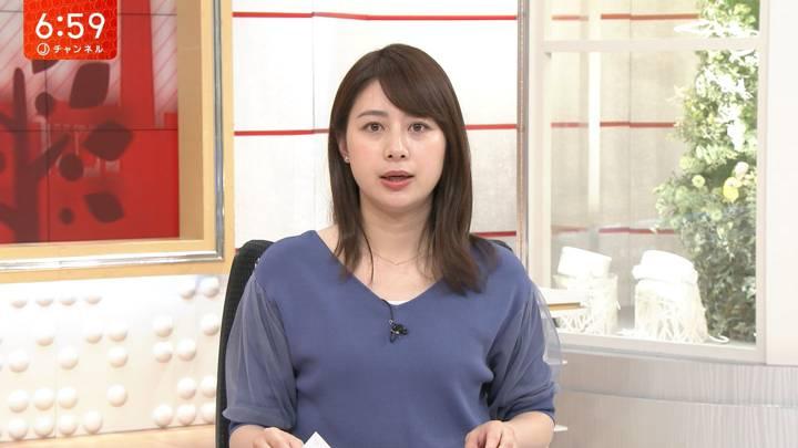 2020年06月02日林美沙希の画像24枚目