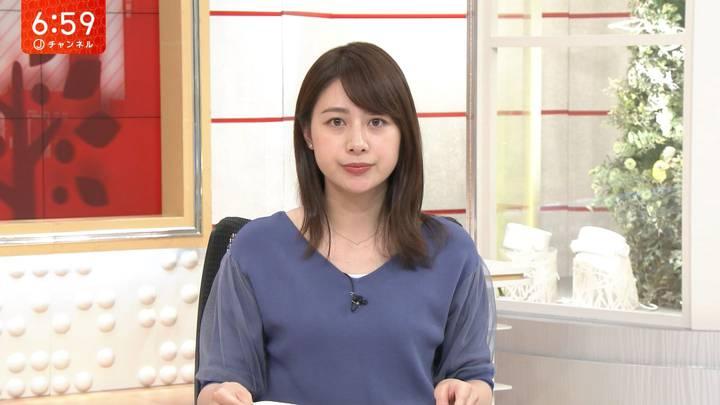 2020年06月02日林美沙希の画像25枚目