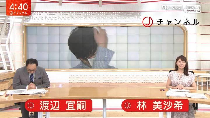 2020年06月10日林美沙希の画像01枚目