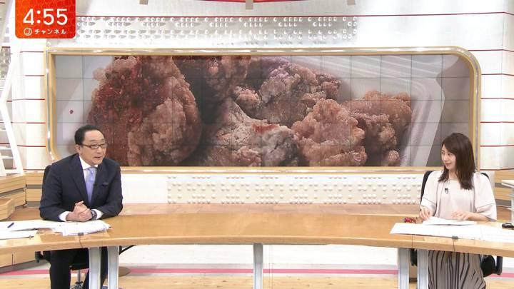 2020年06月22日林美沙希の画像02枚目