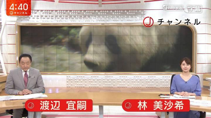 2020年06月23日林美沙希の画像01枚目