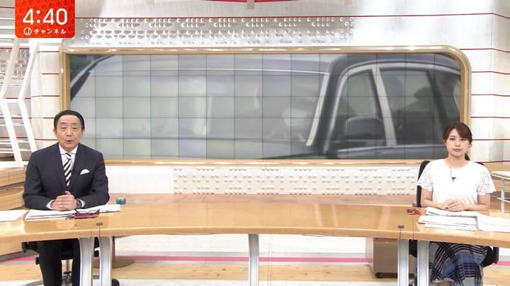2020年06月24日林美沙希の画像01枚目