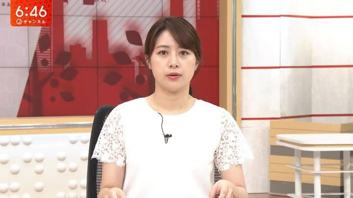 2020年06月24日林美沙希の画像22枚目