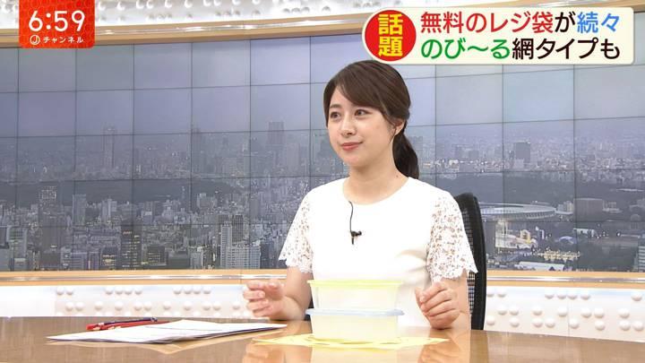2020年06月24日林美沙希の画像23枚目
