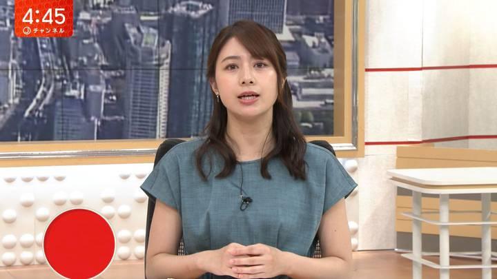 2020年06月30日林美沙希の画像03枚目