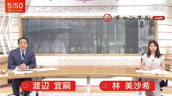 2020年07月01日林美沙希の画像21枚目