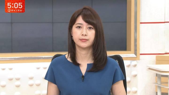 2020年07月06日林美沙希の画像02枚目