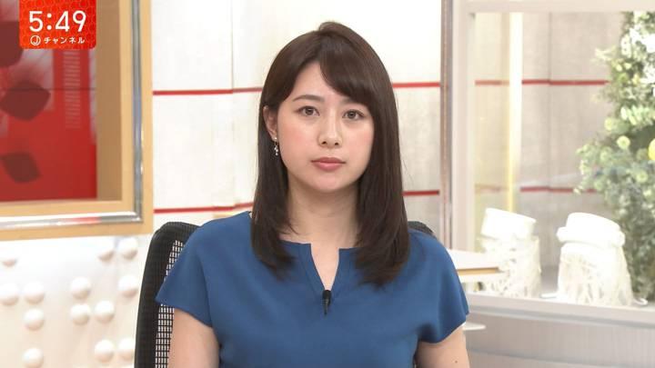 2020年07月06日林美沙希の画像09枚目