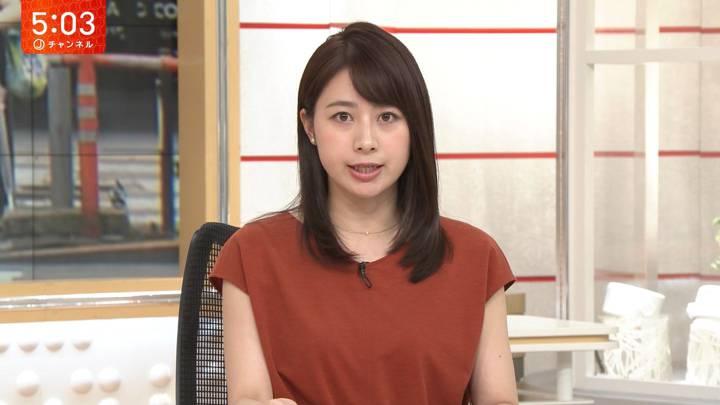 2020年07月07日林美沙希の画像04枚目