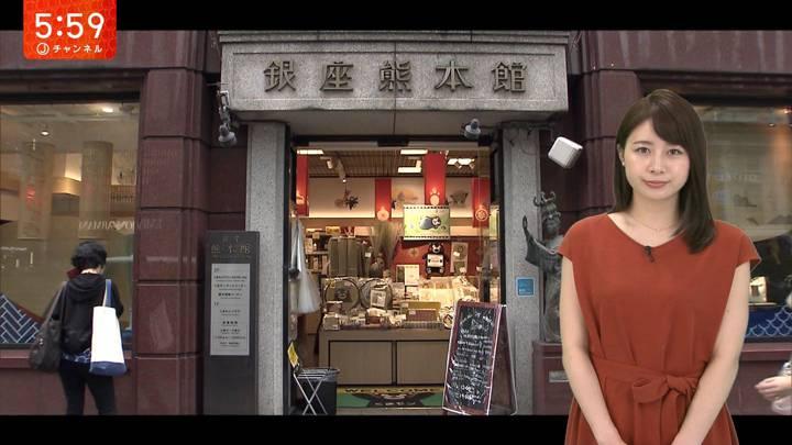 2020年07月07日林美沙希の画像08枚目