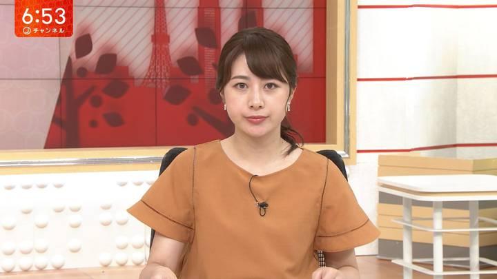 2020年07月13日林美沙希の画像19枚目