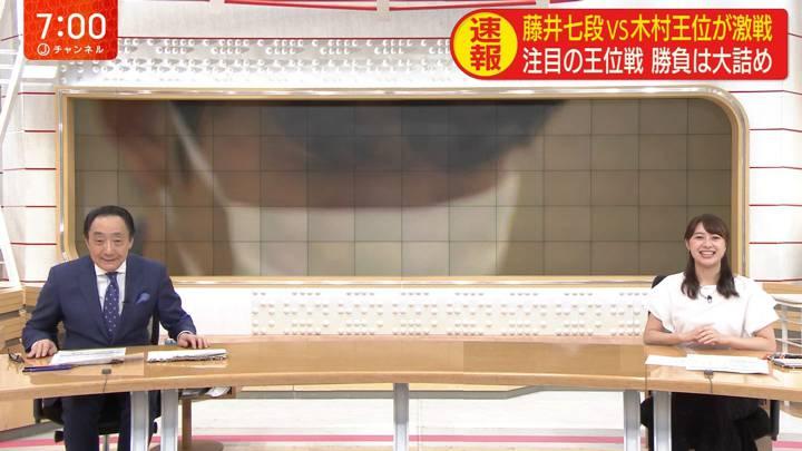 2020年07月14日林美沙希の画像16枚目