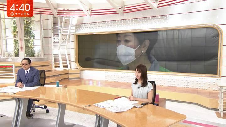 2020年07月15日林美沙希の画像02枚目