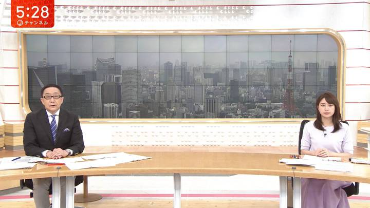 2020年07月22日林美沙希の画像04枚目