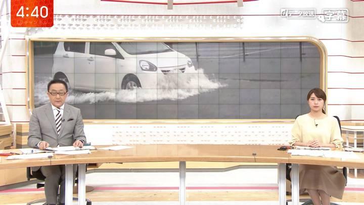 2020年07月28日林美沙希の画像01枚目