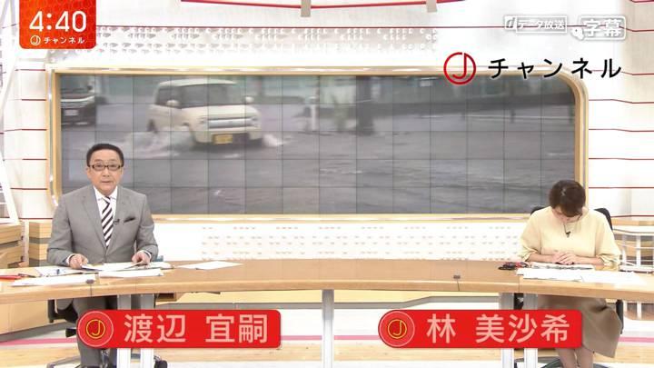 2020年07月28日林美沙希の画像02枚目