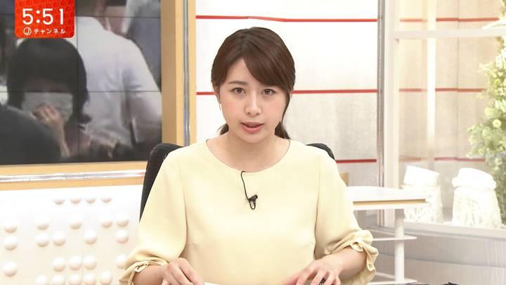 2020年07月28日林美沙希の画像15枚目