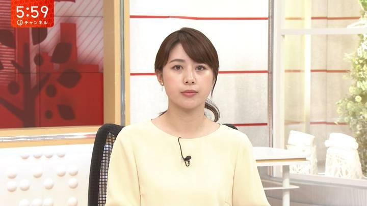 2020年07月28日林美沙希の画像16枚目