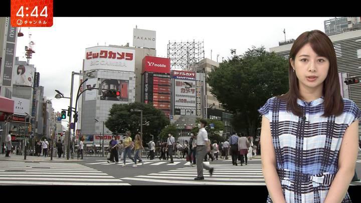 2020年07月29日林美沙希の画像03枚目
