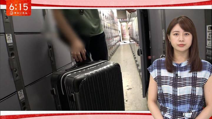 2020年07月29日林美沙希の画像11枚目