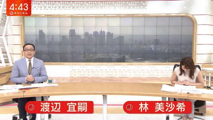 2020年08月05日林美沙希の画像02枚目
