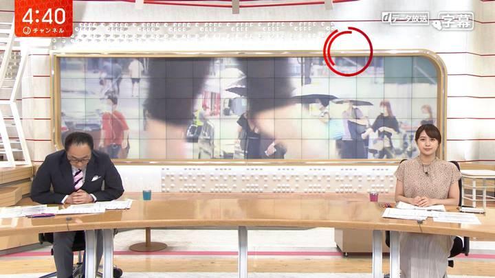 2020年08月10日林美沙希の画像01枚目
