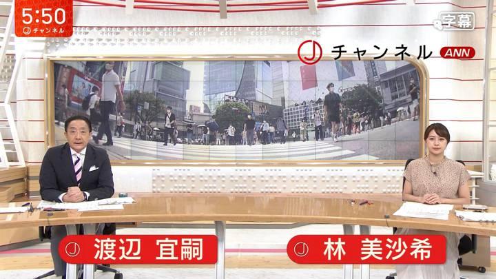 2020年08月10日林美沙希の画像11枚目
