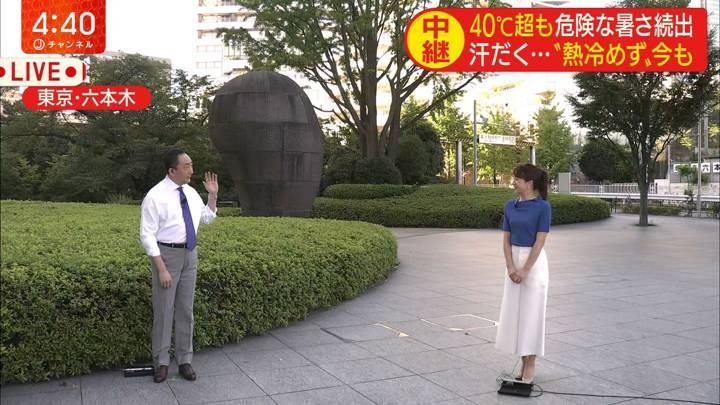 2020年08月11日林美沙希の画像02枚目