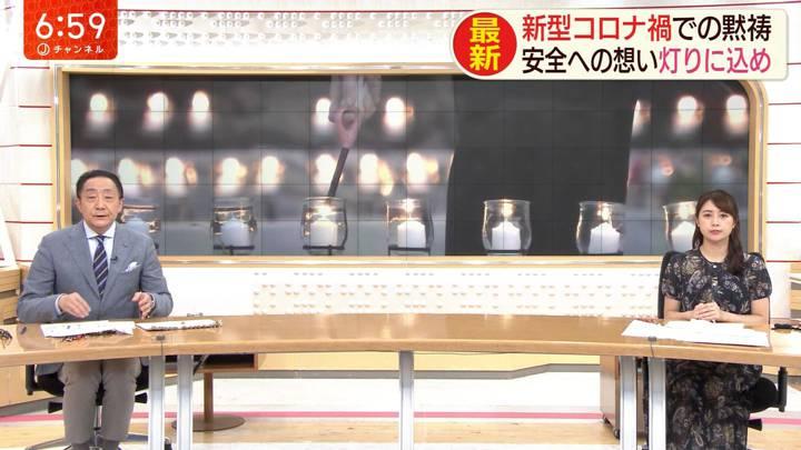 2020年08月12日林美沙希の画像22枚目