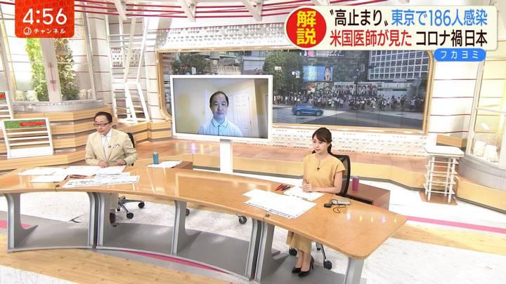 2020年08月19日林美沙希の画像04枚目