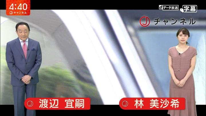 2020年08月24日林美沙希の画像01枚目
