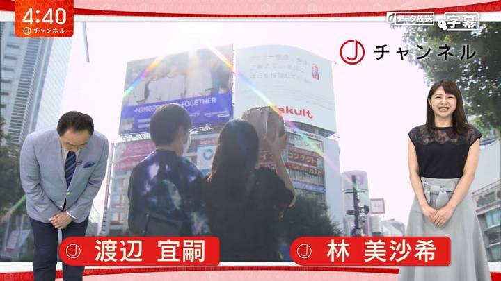 2020年08月25日林美沙希の画像01枚目