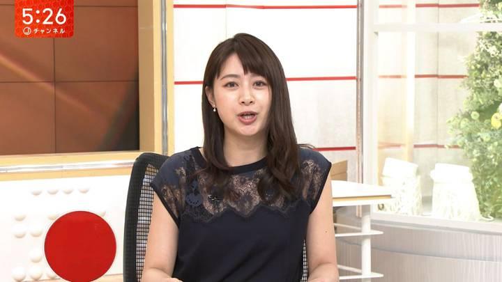 2020年08月25日林美沙希の画像09枚目