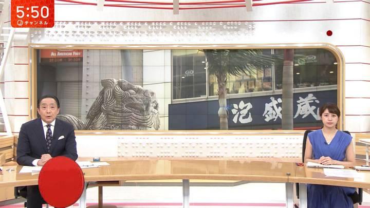 2020年08月31日林美沙希の画像08枚目