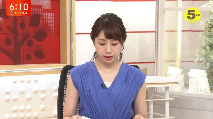 2020年08月31日林美沙希の画像13枚目