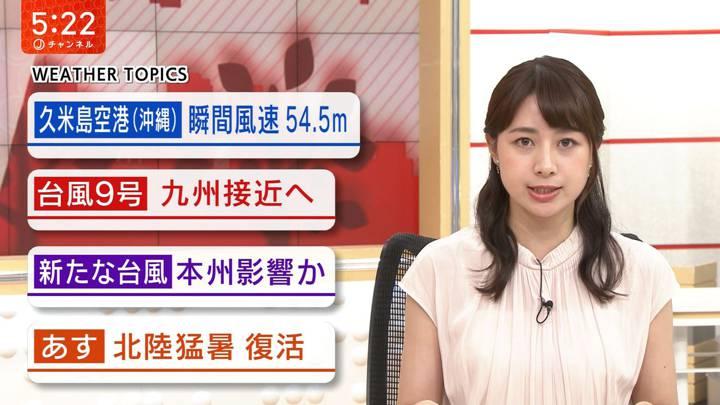 2020年09月01日林美沙希の画像09枚目