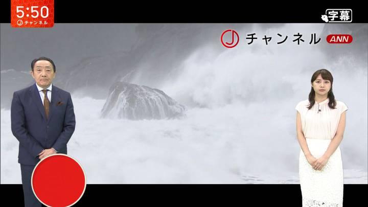 2020年09月01日林美沙希の画像14枚目