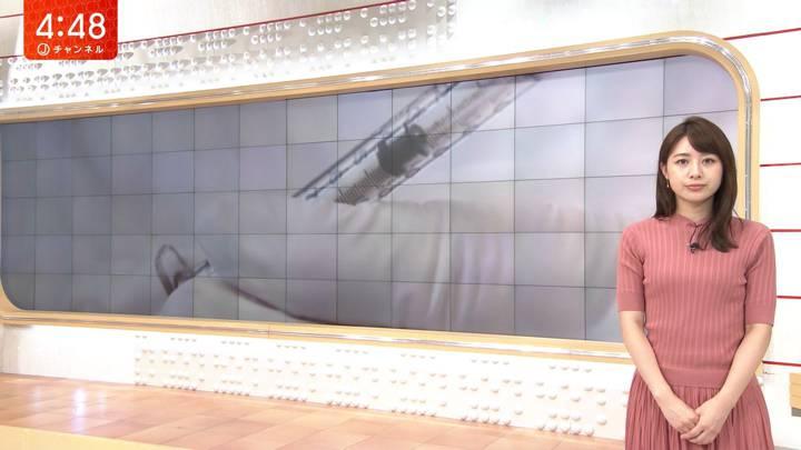 2020年09月02日林美沙希の画像04枚目