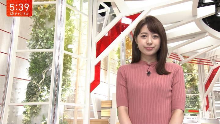 2020年09月02日林美沙希の画像09枚目
