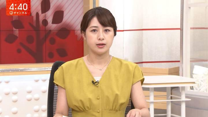2020年09月14日林美沙希の画像01枚目