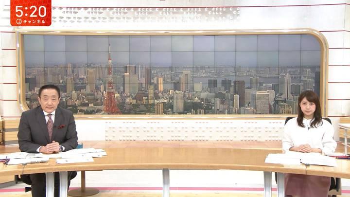 2020年09月15日林美沙希の画像03枚目