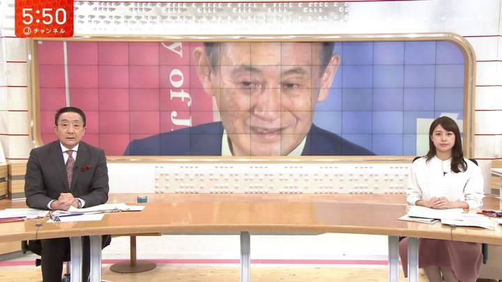 2020年09月15日林美沙希の画像08枚目