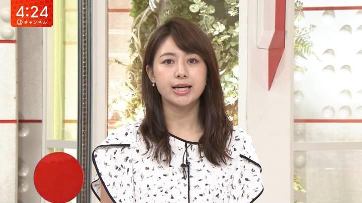 2020年09月16日林美沙希の画像03枚目