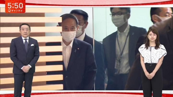 2020年09月16日林美沙希の画像18枚目