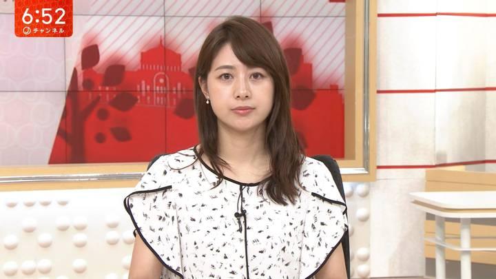 2020年09月16日林美沙希の画像23枚目