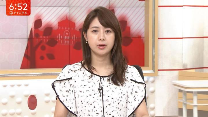 2020年09月16日林美沙希の画像24枚目